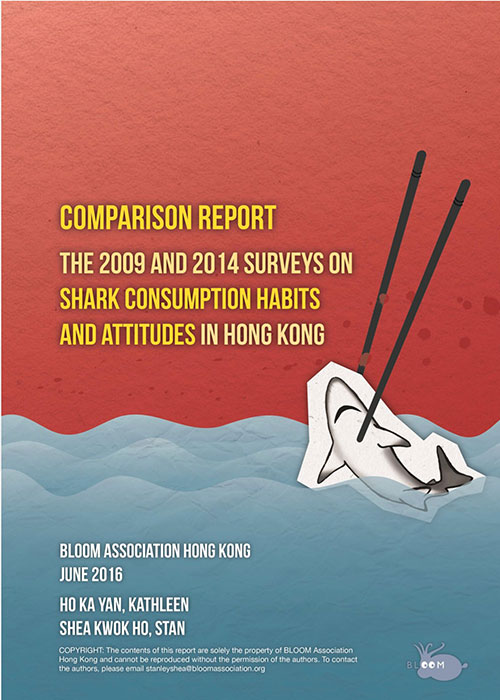 1-resource-b_-the-2009-_-2014-surveys-on-shark-consumption-habits-and-attitudes-in-hong-kong-a-comparison-report-june-2016