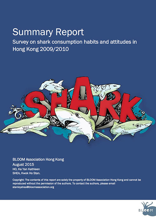 1-resource-h_-survey-on-shark-consumption-habits-and-attitudes-in-hong-kong-2009_2010-report-bloom-2009