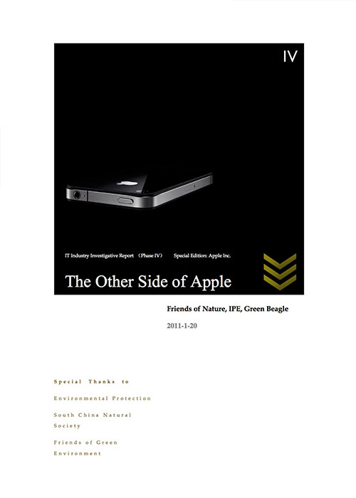 2-resource-e_-it-study-report-iv-_-the-other-side-of-apple-ipe-january-2011