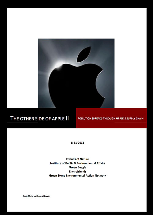 2-resource-f_-it-study-report-v-_-the-other-side-of-apple-ii-ipe-august-2011