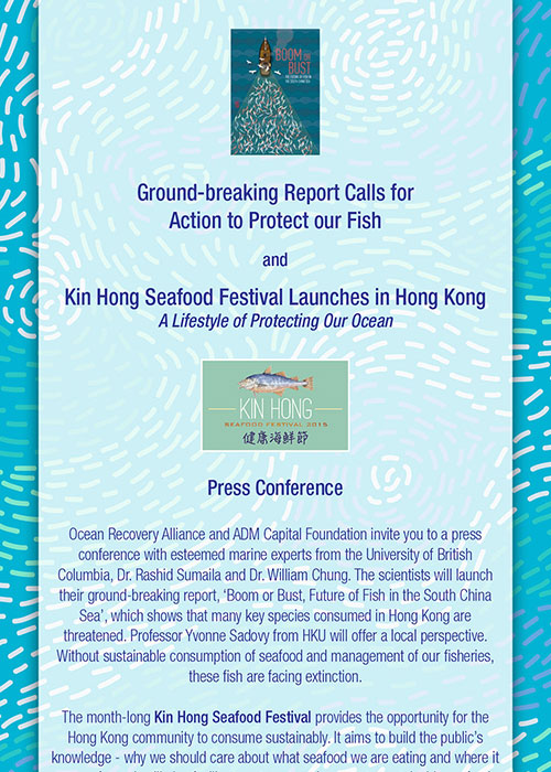 4-resource-d-kin-hong-seafood-festival-press-conference-november-2015