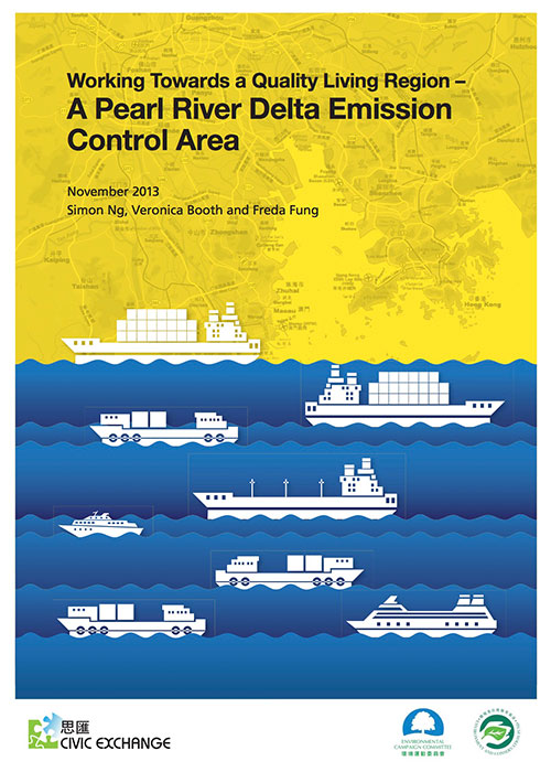 admcf_resource-e_-a-pearl-river-delta-emission-control-area-civic-exchange-november-2013