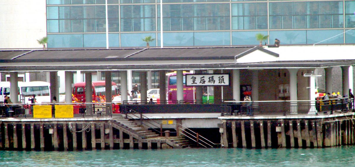 Queen's_Pier